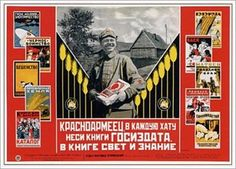 Constructivism prints, posters, constructivism photos by Alexander Rodchenko. Buy constructivism prints and posters Alexander Rodchenko, Memento, Propaganda Art, Communist Propaganda, Russian Avant Garde, Draw On Photos, Army Soldier, Best Books To Read, Red Army