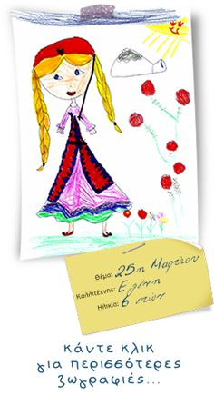 Art For Kids, Playing Cards, Drawings, Art For Toddlers, Sketches, Draw, Drawing, Cards, Pictures