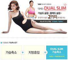 #바노바기 #바노바기성형외과 #성형외과 #가슴성형 #가슴성형수술 #breastaugmentation #boobjob #plasticsurgery #KOREA #SEOUL #gangnam #surgery #beauty