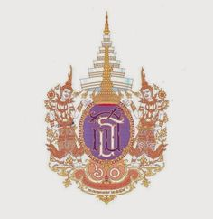 60th Birthday of Princess Maha Chakri Sirindhorn (Thailand)