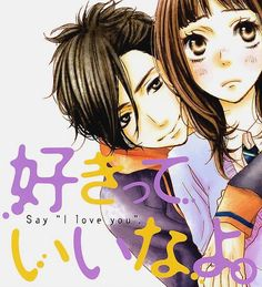 "Say ""I love you. Yamato And Mei, Say I Love You, My Love, Anime, Manhwa, Romantic, Sayings, Image, Ships"