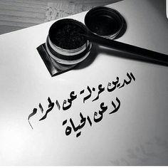 5bc969623d53be2acf5f05da14634aa7 اقوال وحكم   كلمات لها معنى   حكمة في اقوال   اقوال الفلاسفة حكم وامثال عربية