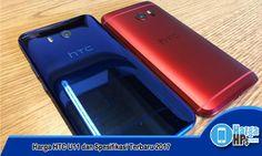 Harga HTC U11 dan Spesifikasi – Google Pixel adalah pemegang gelar raja smartphone Android dalam situs DxOmark tahun belakangan ini. Namun, setelah kehadiran smartphone canggih dari HTC yakni HTC U11 ini, gelar tersebut berhasil direbutnya. Menurut penilaian, HTC U11 ini lebih unggul satu poin...
