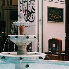 Grand Mosque of Bursa in Turkey  Bursa Gezi Rehberi - Cips Yiyemeyen Kız ERROR 404 - Cips Yiyemeyen Kız
