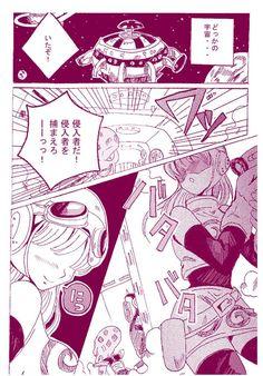 Vegeta y Bulma Cross Love heart 3 Vegeta And Bulma, Goku, Cross Love, Android 18, One Punch Man, Doujinshi, Drawing Reference, Love Heart, Dragon Ball Z