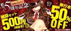 バナー DMM Gaming Banner, Japan Games, Event Logo, Anime Artwork, Typography Fonts, Banner Design, Game Design