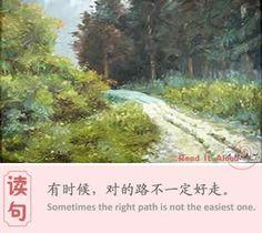 Read the Chinese sentence -- 对的路不一定好走。