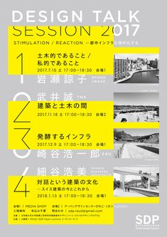classic to contemporary graphic design and typographic work Japan Graphic Design, Japan Design, Brochure Layout, Brochure Design, Shenzhen, Food Web Design, Typography Poster Design, Type Posters, Poster Design Inspiration