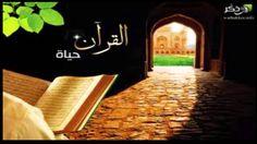 ايات مؤثرة من سورة الإنسان بصوت الشيخ ياسر الدوسري (سوف تتأثر بها صوت را...