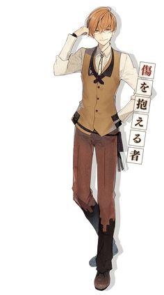 鵜飼昌吾 ウカイショウゴ CV:木村良平  帝都大学法学部に通う学生で、日本国首相の息子。 とある事件がきっかけで、フクロウのアパートで一緒に生活することになるが、突如生活が変わったこともあっていつも不機嫌。
