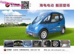 This is the Qianli Sea Turtle mini EV, Spotted in China in the wild east Dongba area. The Sea Turtle is a tiny electric car from China. Electric Car, Electric Motor, Lead Acid Battery, China, Energy Technology, Tandem, Rear Seat, Turtle, Eye