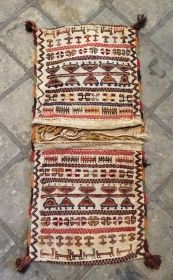 Shahsevan | rugrabbit.com Carpet Bag, Magic Carpet, Tribal Art, Bohemian Rug, Oriental, Weaving, Textiles, Turkish Rugs, Ornaments