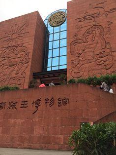 Wangzhou Museum
