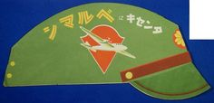 1930's Japanese Army Paper Hat Toy ( pharmaceutical company novelty) - Japan War Art