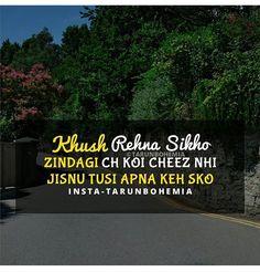 Dhaliwal Break Up Quotes, Sad Love Quotes, Guru Granth Sahib Quotes, Punjabi Love Quotes, Love Shayri, Different Quotes, Photo Quotes, Song Lyrics, Breakup