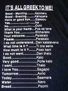A useful guide when in greece ;)