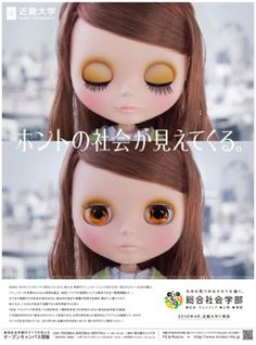 kenji maeda    (via http://kenjimaeda0227.com/ )
