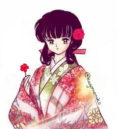 Beautiful Kikyo