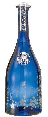 Japanese Sake.