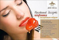 #cards #recipe #honey https://www.facebook.com/dommeda.ru