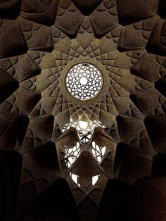 Ceiling detail at the Market in Yazd