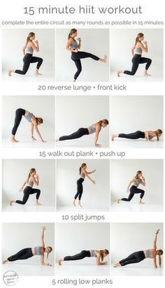 15 minute hiit workout -- pin this workout. full body workout with just bodyweight. at home workout. fit mom, fit life. lunge, push up, plank, split jumps. upper body and lower body exercises. -- www.nourishmovelove.com