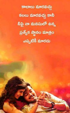 Friendship Quotes In Telugu, Love Quotes In Telugu, Telugu Inspirational Quotes, Inspirational Message, Heart Touching Love Quotes, Best Love Quotes, Lovers Quotes, Life Quotes, Tears Quotes