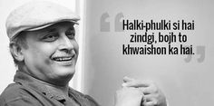Jhhothe h teri trh🙏Or aage ye khaab aane bhi bnd ho jayein bas yhi chahti hu. Tv Quotes, Mood Quotes, Life Quotes, Qoutes, Piyush Mishra Quotes, Attitude Caption For Instagram, Filmy Quotes, Meaningful Lyrics, Poetry Quotes In Urdu