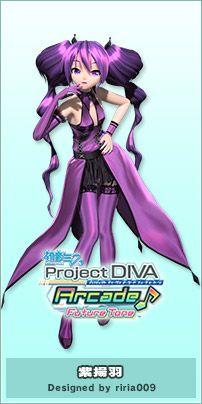 125- Violet Butterfly - Hatsune Miku MODULES PDAF