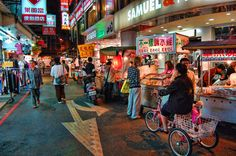 Near one the night markets in Taipei, Taiwan. Taipei Taiwan, World Market, Times Square, Street View, Scene, Places, People, World, People Illustration