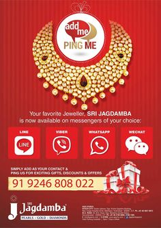 Jagdamba Pearls is now on whatsapp, viber, line and wechat! Buzz us for any news, updates and offers!We would love to hear from you!!