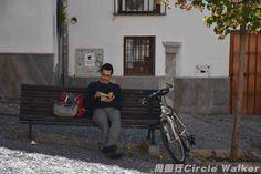 """Human who READ讀書人""  Granada, Spain 西班牙,格拉納達 . More on: https://www.circlewalker.me/human-who-read . #Granada #Spain #西班牙 #格拉納達 #人 #people #human #photo #foto #photography #攝影 #art #藝術 #CS6 #photoshop #camera #nikon #figure #book #read #讀 #書 #reader #author #alone #eu #europe #歐洲 #写真 #フォト"