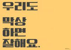 안할뿐       http://instagram.com/nahumkim