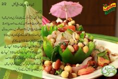 Bean Salad with Pickled Vegetable