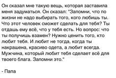Любовь это.. | ВКонтакте