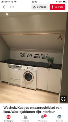 Cabinets and counter top from Ikea. Laundry templates are interior sticke . Room Interior, Interior Design Living Room, Living Room Designs, Laundry Room Cabinets, Ikea Laundry, Laundry Room Inspiration, Paint Colors For Living Room, Small Room Bedroom, Laundry Room Design