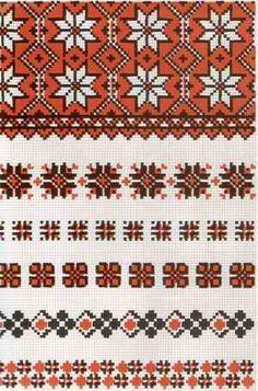 Львовская область (узор 4)