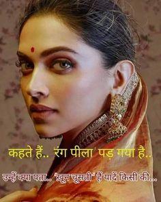 Sayri Hindi Love, Love Shayari Romantic, Love Quotes In Hindi, Beautiful Good Night Images, S Love Images, Cute Love Pictures, Heart Touching Love Quotes, Broken Heart Quotes, Apj Quotes