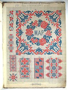 Русская вышивка в одежде | Южнорусский орнамент