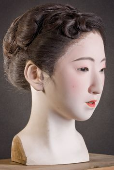 Rare Japanese 'IKI NINGYO' 'Living Doll'