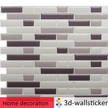 Peel and stick wall tile with 3D effect for backsplash