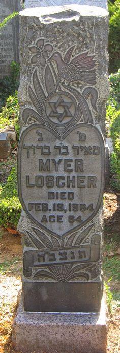 (going) The Extra Yad: Tombstone Tuesday: Meyer Loveshak (Loscher or Loschak), Montefiore Cemetery #genealogy