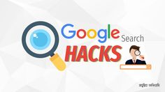 #Google #hack is one of the #finest things in the recent tech #world.That's why you should read it definitely. #awesome #world #hacking #google #tricks