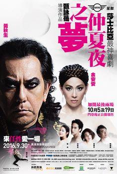 神戲劇場 Dionysus Contemporary Theatre