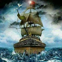 الحسين سفينة النجاة