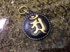 梵字 バックル キーホルダー の画像|高武のモノヅクリ