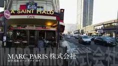 ゲストの皆様こんにちは。MARCと申します。 大阪に拠点を構えるMARC PARIS株式会社のCEOであり、東京やパリでも仕事をしています。 たくさんのご予約のお問合せメールをお寄せいただきますことを感謝いたします。 お客様にとって、最良の価格となるように交渉し、フランスでの充実した生活をご提案いたします。  ホテル、ホームステイ、アパート、学生寮等の住居、に加えて、公立学校や私立大学、スタージュや職業訓練等、に至るまで、総合的にご提案させていただいております。  フランスでの人生を計画するとき、MARCに事前にLINE(ID:APAATO)等でコンタクトをとって頂くことが大切です。さらに、東京や大阪で直接会ってお話をする事で、お客様の必要としている情報や予約の流れを的確に提示することができます。 滞在場所+学校+スタージュ、その他お客様の要望に合わせた計画をご提示いたします。もし、私が日本語の専門用語等を良く理解できていないと感じたとしても心配しないでください。私の昔のゲストたちがMARC PARIS株式会社の代理人としてお手伝いしてくれます。