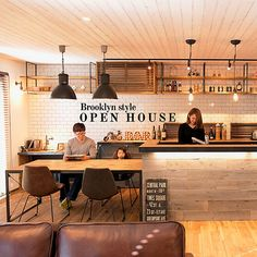 Beautiful Interior Design, Shop Interior Design, Interior Decorating, House Design, Cafe Interior, Kitchen Interior, Kitchen Design, Cafe Style, Japanese Interior