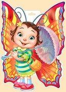 Fotos de ИЗДЕЛИЯ ИЗ БИСЕРА Cartoon Pics, Cute Cartoon, Cartoon Characters, Art Mignon, Butterfly Clip Art, Images Vintage, Cute Clipart, Beautiful Gif, Illustrations