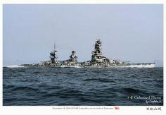 "改装公試運転中の戦艦扶桑型『山城』 (昭和9年12月14日 館山沖標柱) Dec.14,1934: Battleship ""Yamashiro"" on sea trials at Tateyama-oki."